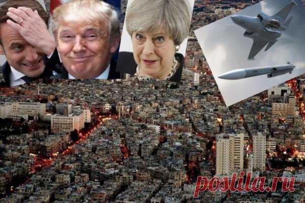 США анонсируют новый удар по Сирии. Россия на войну пока не пришла Вечером в субботу в Совбезе ООН состоялись слушания по ночной ракетной атаке Сирии со стороны США и Великобритании.  Ситуация осложнена тем, что США и их союзники безоговорочно выступили на стороне мирового терроризма, не дожидаясь выводов экспертной группы Организации по запрету химического оружия, которая была отправлена в четверг в Думу, чтобы выяснить обоснованность обвинений Запада в адрес Башара Асада.
