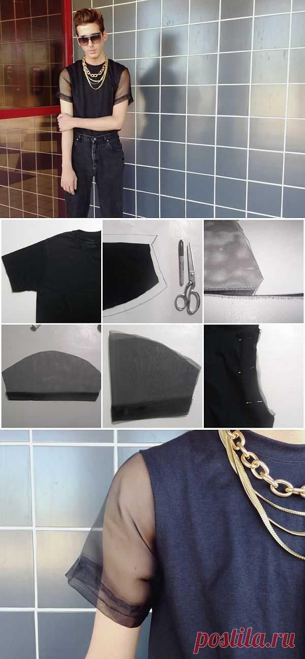 Прозрачные рукава (DIY) / Футболки DIY / Модный сайт о стильной переделке одежды и интерьера