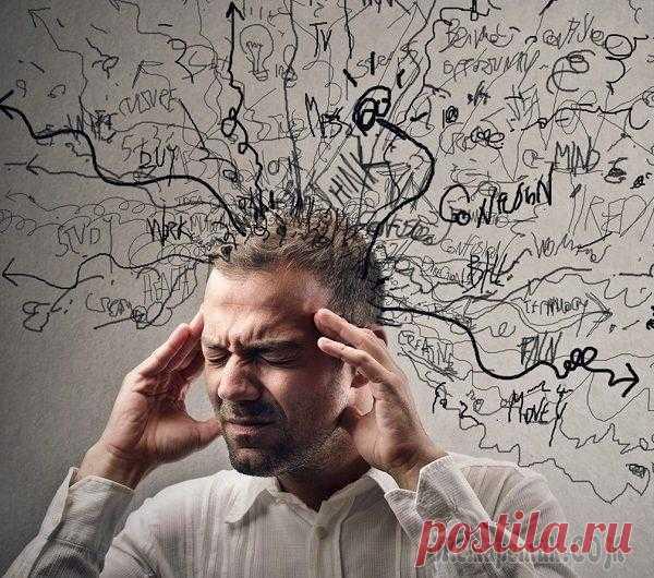Избавление от стресса и тревоги — 15 способов