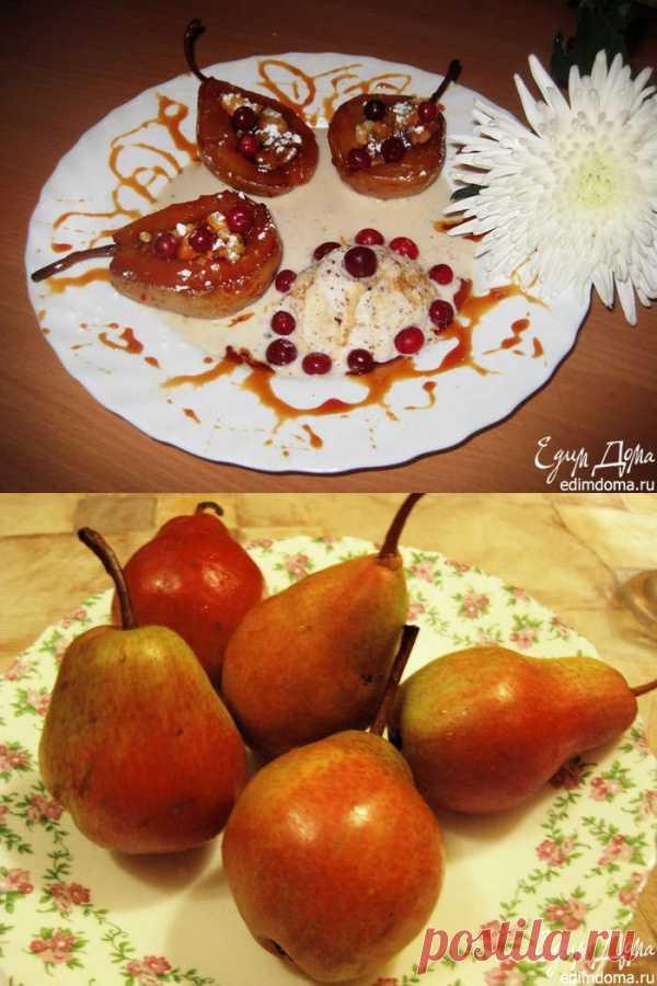"""Десерт """"Зимний восторг"""" - прекрасное сочетание ароматной глазированной в карамели груши с остреньким голубым сыром, со вкусом грецкого ореха приготовленного мороженого!"""