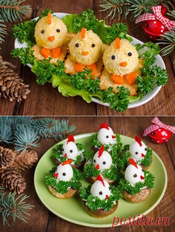 Несколько идей, как удивить ваших гостей и домочадцев своими кулинарными шедеврами в Новый год / Домоседы