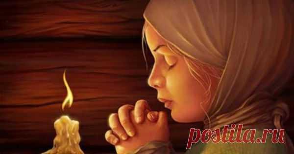 Эта молитва способна за считанные минуты снизить температуру, снять любую боль  Молитву нужно творить в уединении, при зажженной свече, стоя на коленях. Читать ее может любой человек, независимо от своих [...]