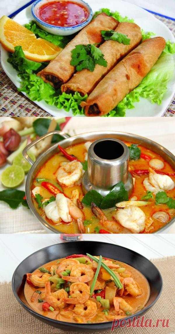 Рецепты тайских блюд