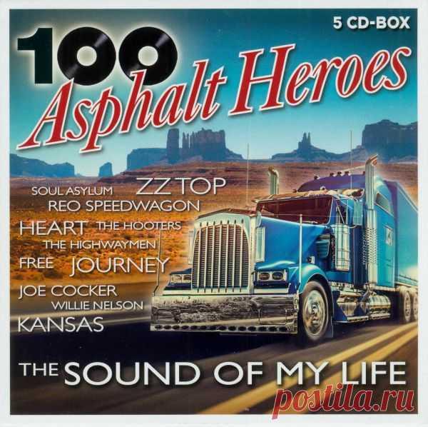 100 Asphalt Heroes - The Sound Of My Life (5CD) (2020) Mp3 Исполнитель: Varied ArtistНазвание:100 Asphalt Heroes - The Sound Of My Life (5CD)Дата релиза: 2020Страна: All worldЖанр музыки: Pop, Rock, RnBКоличество композиций: 100Формат | Качество: MP3 | 320 kbpsПродолжительность: 06:36:31Размер: 967 Mb (+3%) TrackList:Disc101. Manfred Mann's Earth Band -