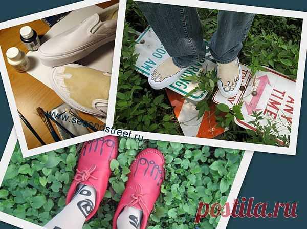 Босые ноги / Обувь / Модный сайт о стильной переделке одежды и интерьера