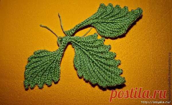 Рельефный лист - вязание крючком.