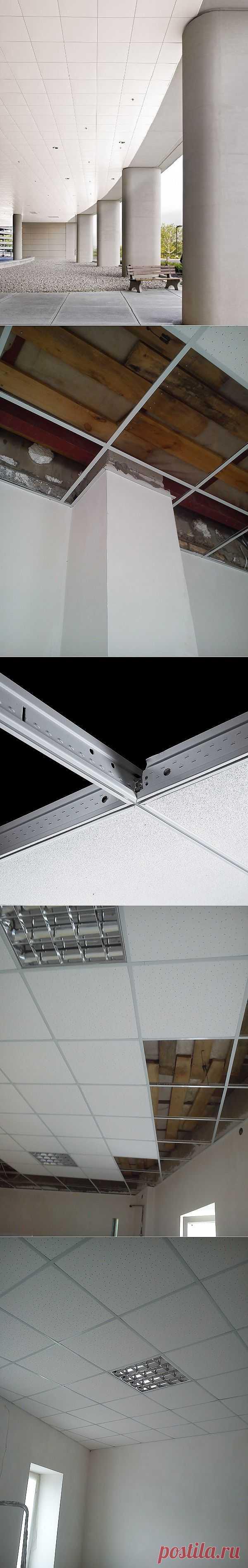 Монтаж подвесного потолка Армстронг - Мир отделки и ремонта