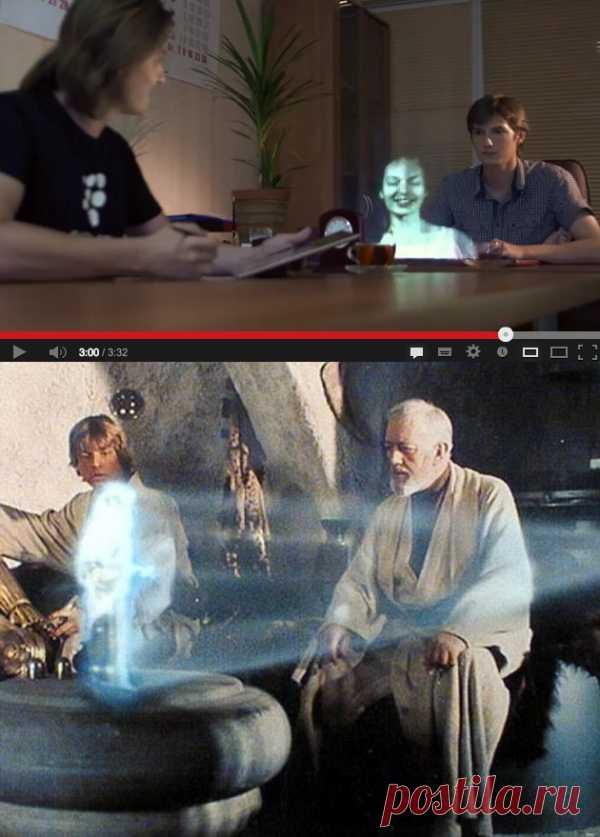 Будущее рядом. На втором фото - кадр из Звёздных войн. На первом - супердисплей, который сделал Максим Каманин (подробности по ссылке)