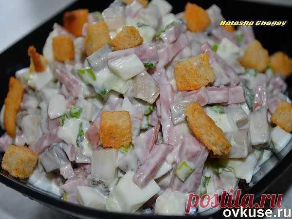 Салат с сухариками - Простые рецепты Овкусе.ру