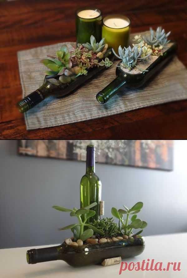 Идеи применения пустой винной бутылки Вместо того чтобы выбрасывать старые винные и конечно же пустые бутылки превратите их в аккуратные, изящные поделки! Стеклянные бутылки на самом деле намного более универсальны, чем вы думаете.