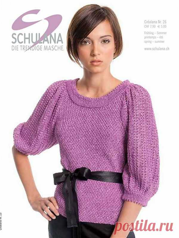 Schulana Crealana № 26/2010 (вязание спицами).