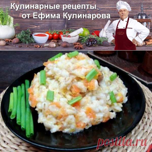 Перловка со свининой в автоклаве, рецепт с фото и видео | Вкусные кулинарные рецепты