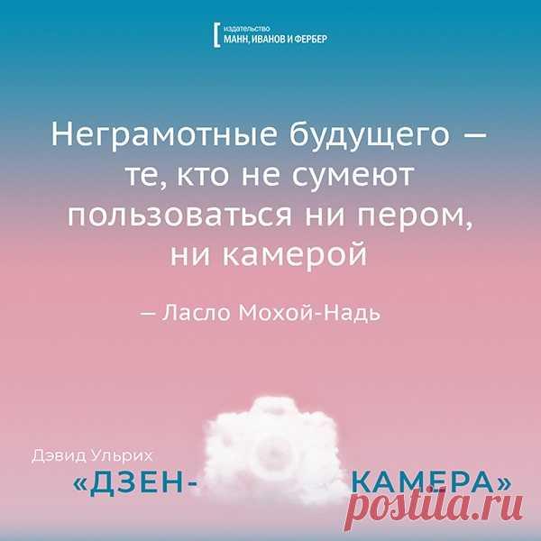 А вы согласны с этой цитатой?