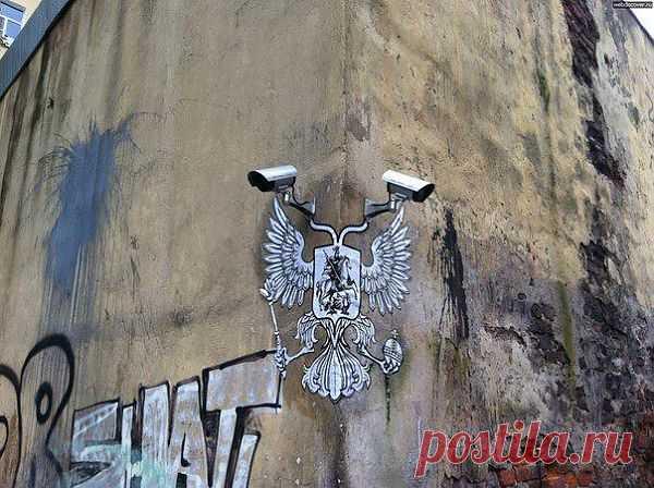 Street art бывает удивительно красноречивым / Городская среда (граффити, снеговики, ets) / Модный сайт о стильной переделке одежды и интерьера