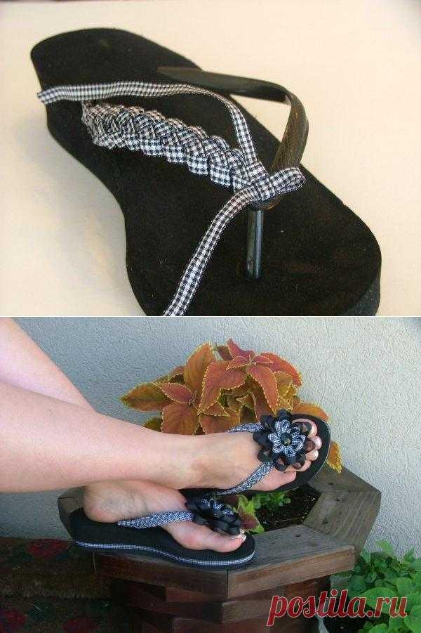 Декор шлепанец тесьмой (Diy) / Обувь / Модный сайт о стильной переделке одежды и интерьера