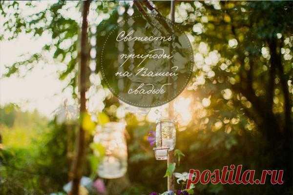 Рустик стилистика свадьбы в деталях - WeddyWood