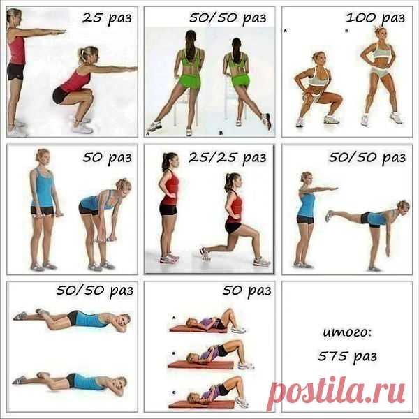 Отличный комплекс упражнений на каждый день! .