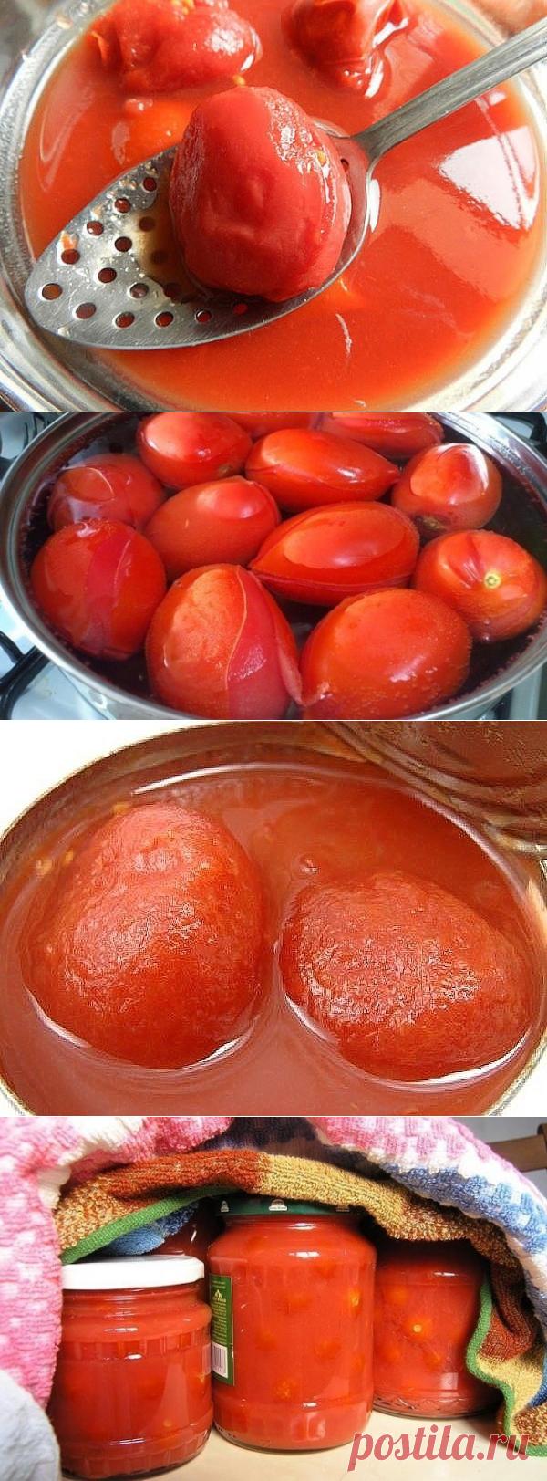 Как приготовить помидоры в собственном соку! рецепт на века!  - рецепт, ингредиенты и фотографии