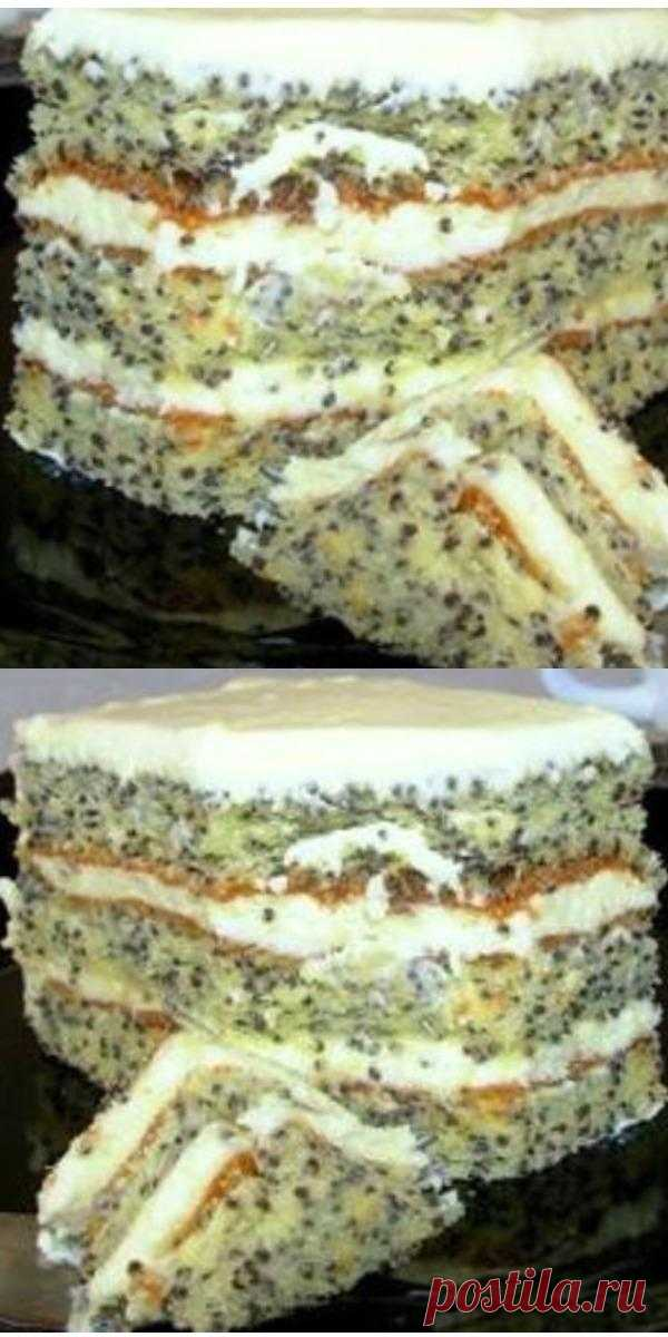 Маковый торт со сливочно-лимонным кремом - woman