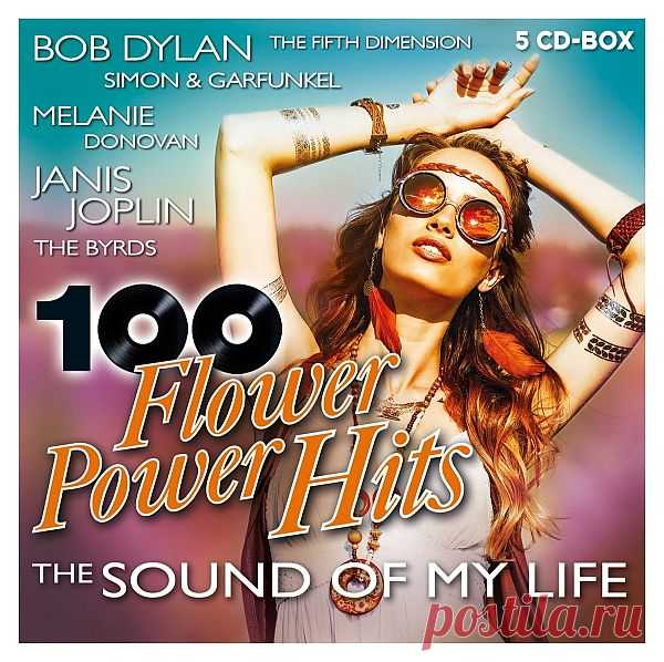 100 Flower Power Hits - The Sound Of My Life (2020) Mp3 Исполнитель: Various ArtistsНазвание: 100 Flower Power Hits - The Sound Of My Life Жанр: Pop, Rock, R&BДата релиза: 2020Количество треков: 100Время звучания: 06:06:19Формат | Качество: MP3 | 320 kbpsРазмер: 828 MB (+3%) TrackList:Disc: 101. Scott McKenzie - San Francisco (Be Sure to Wear