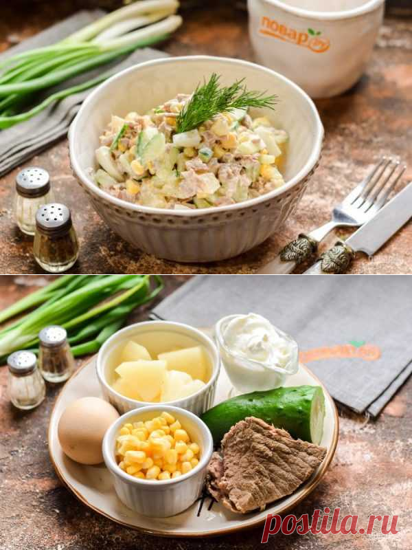 Салат с говядиной и ананасами | Вкусные кулинарные рецепты