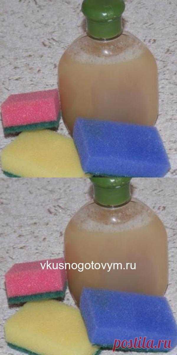 Избавляемся от химии в доме! Делаем все моющие и чистящие средства сами!