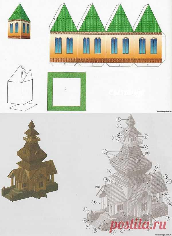 Поделка из бумаги домик - Мои статьи - Новости сайта - Игрушки и поделки своими руками