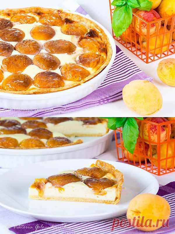 Тарт на рубленном тесте с начинкой из творожного кастарда (крема) и абрикосами!