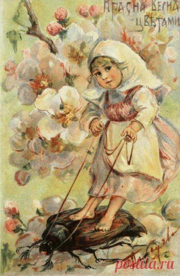 Старые открытки весна, картинки аву пацанам