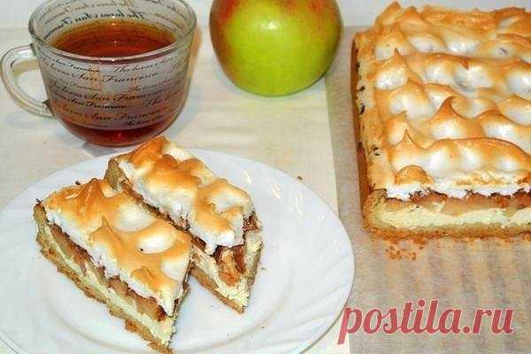 Немецкий яблочный пирог  Много на своем веку повидала я пирогов - и яблочных и всяких других. Но рецепт этого пирога поселился в мою кулинарную книгу навсегда - очень вкусный, необычный и нежный. Нежный творожно-яблочный пирог, с потрясающим вкусом, никого не оставит равнодушным! А простота приготовления и доступность ингредиентов позволят насладиться как процессом, так и результатом. Пирог представляет собой удачное сочетание рассыпчатого песочного теста, мягкого нежного ...