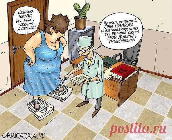 Несколько причин неконтролируемого набора веса http://subscribe.ru/archive/home.woman.jane/201307/02081004.html