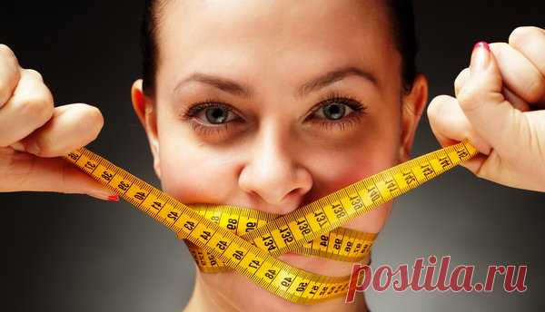 Как похудеть без диет? Вся правда о диетах для похудения | Похудение и стройная фигура | Яндекс Дзен
