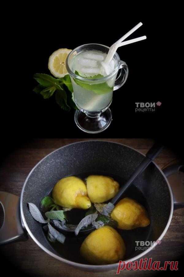 Lemon drink with mint