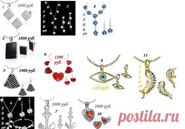 Наборы изящных и индивидуальных украшений из ювелирной стали / сплава с драгоценными камнями!