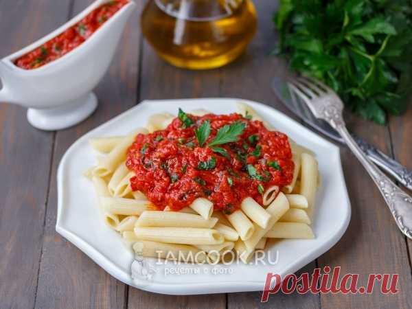 Соус Арабьята - простой, вкусный и быстрый в приготовлении пряный итальянский томатный соус с чесноком и острым перцем.