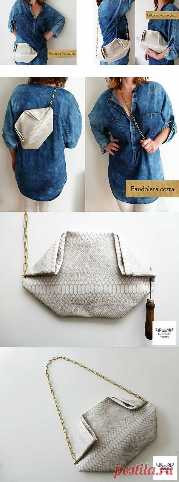 Мини-сумка недо-оригами (Diy) / Сумки, клатчи, чемоданы / Модный сайт о стильной переделке одежды и интерьера