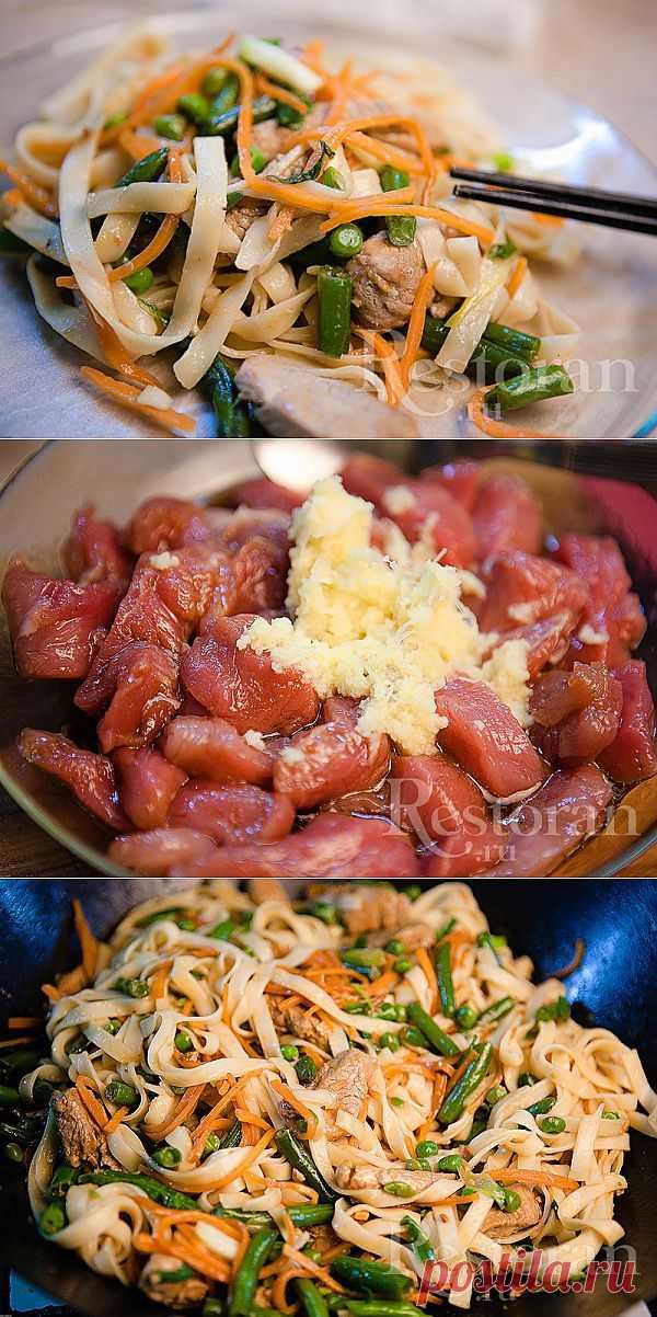 Рецепт вырезки с лапшой в воке. Вок - это специальная китайская сковорода с большими широкими стенками, при обжарке в которой температура высокая, а готовится все очень быстро, за счет чего сохраняются все витамины в продуктах. Люблю готовить в воке.