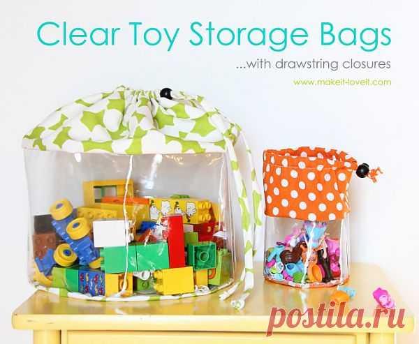 Прозрачный мешок для хранения игрушек