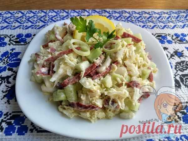 Постный салат с пекинской капустой: простой пошаговый рецепт