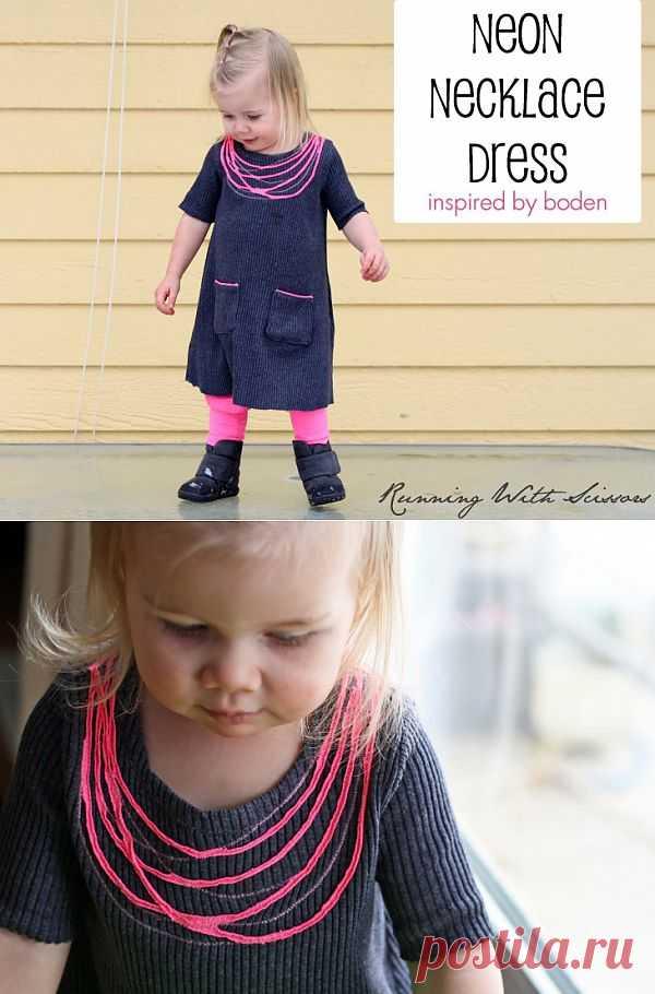 Декор платья (трафик, DIY) / Для детей / Модный сайт о стильной переделке одежды и интерьера