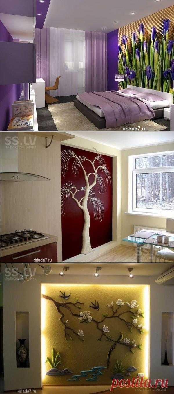 (+1) тема - Идеи для интерьера: Объемные рисунки на стенах | МОЙ ДОМ