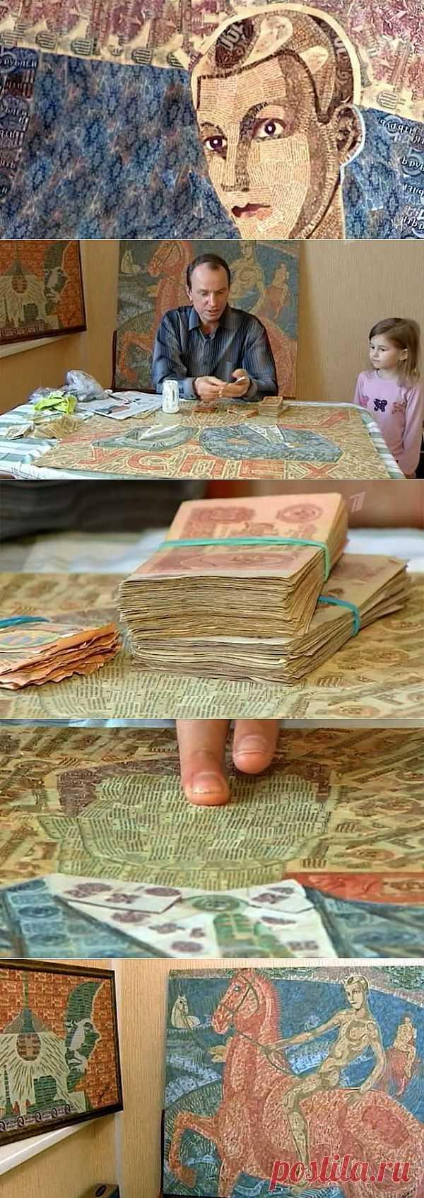 Творческое применение советским рублям.