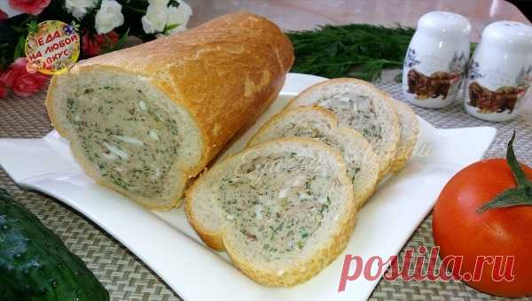 Snack - long loaf for picnic \u000a\u000a\u000a\u000aOn the nature or work it is convenient to take with itself the stuffed long loaf. Such snack simply and with little effort prepares. Looks originally on a holiday table: nourishingly, tasty and simply! Stuffing mozhn …