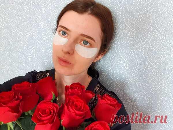 Надоели отеки по утрам: что мне помогло   Деловая косметичка   Яндекс Дзен