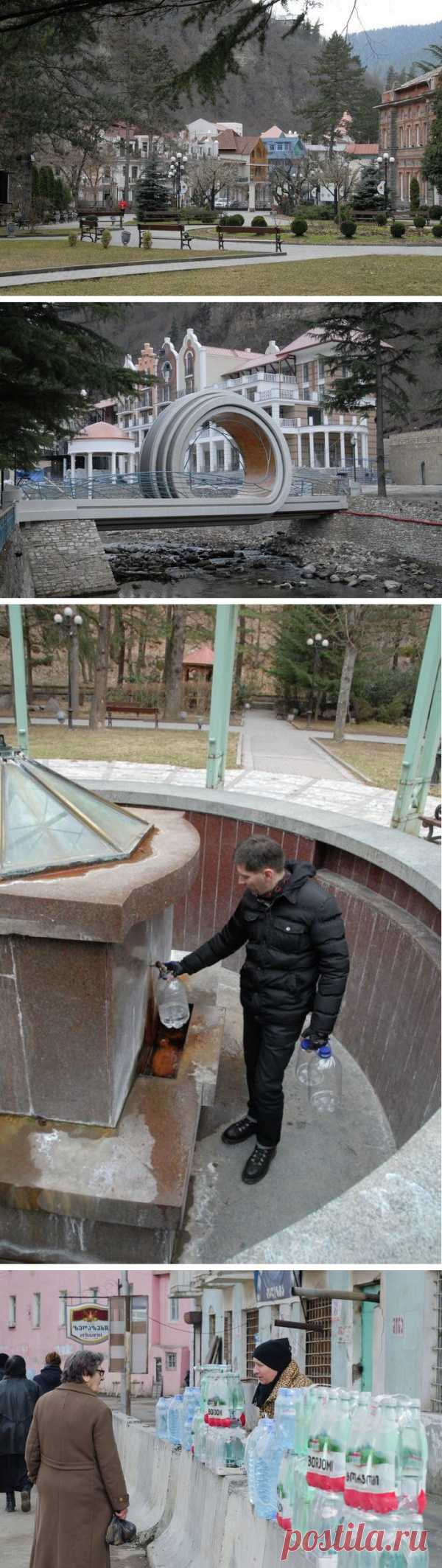 ¿Donde descansar y recobrar la salud? Las fuentes minerales y el aire montañoso. La Ciudad-balneario Borjomi, Georgia. (El 7 de abril - el día Mundial de la salud)