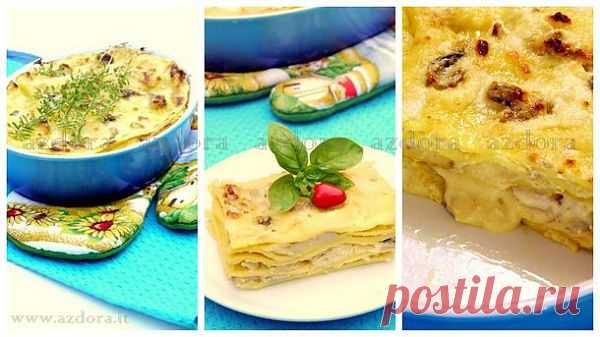 Итальянская кухня по-русски с фотографиями блюд