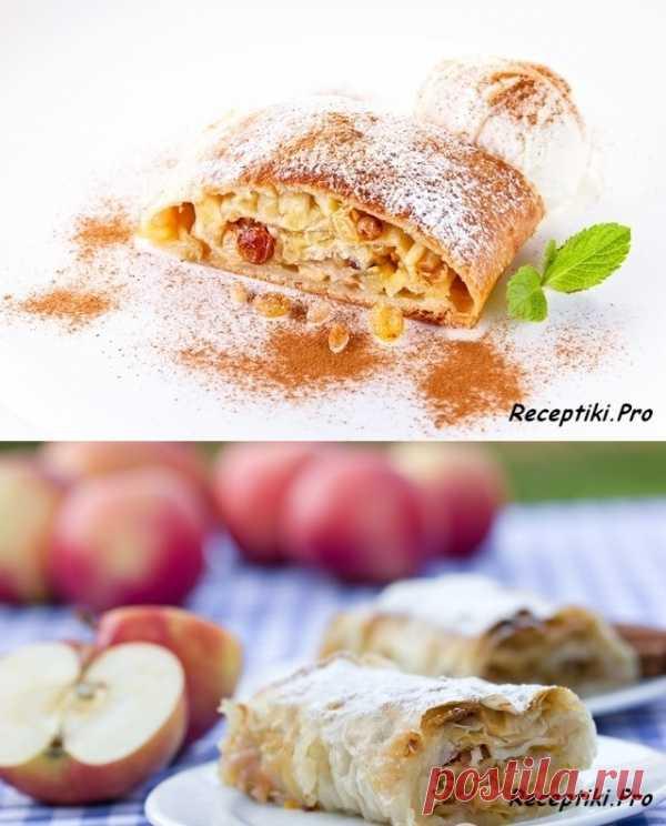 Вкусный яблочный штрудель из слоеного теста