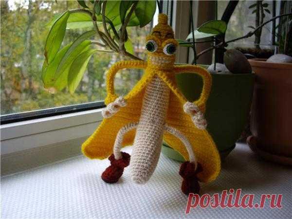 Банан-эксгибиционист.