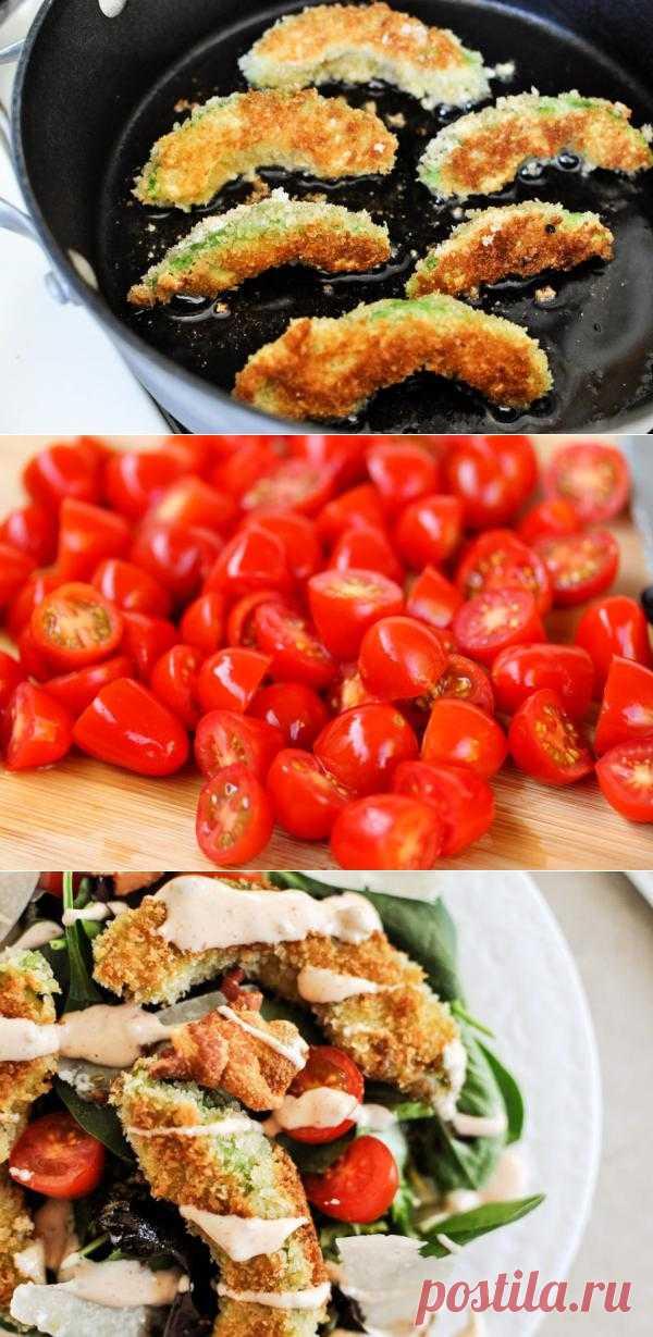 InVkus: Салат из помидоров с хрустящим авокадо и беконом Очень яркий и вкусный салат, его главная оригинальность - хрустящий авокадо. В нем множество компонентов, тем не менее, каждый ингредиент звучит соло, а вместе они создают симфонию вкуса.