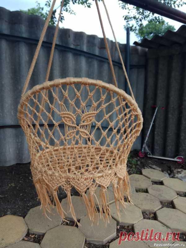 Подвесное садовое круглое кресло  (качели) в технике макраме | Другие виды рукоделия Всем привет! Для работы использован шнур полипропиленовый с сердечником, диаметром 4 мм. Цвет